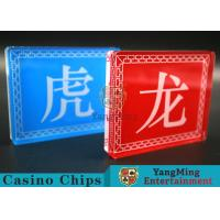 China Good Light Transmission Lace Casino Marker Suitable For Entertainment Table Games wholesale