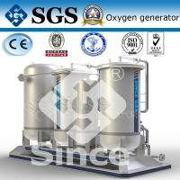 China Industrial Medical PSA Oxygen Generator System , CE / ISO /  Approved on sale