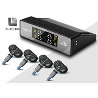 China Universal 12v Solar Automatic Tire Pressure Monitoring System , Wireless TPMS System wholesale