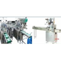 Buy cheap Mask Making Machine, plane type, plaine type, surgical mask, mask making line from wholesalers