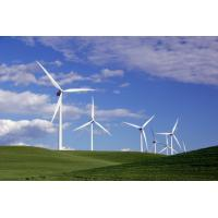 China 300W Wind Solar Energy System on sale
