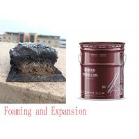China Intumescent  Anti Fire Steel Protective Fire Protection Coatings For METAL Concrete 2.2 Mm on sale