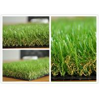 China Decorative Green PE Synthetic Grass For Landscaping For Yards wholesale