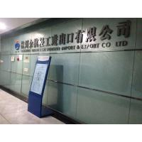 Hangzhou yuhang light industry import&export co.,ltd.