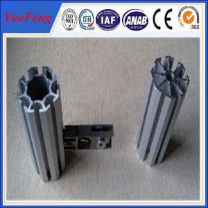 China China extruded Aluminum Profile for Exhibition wholesale