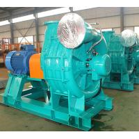 China C150 Multistage Centrifugal Blowers wholesale