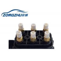 Quality OEM / ODM Audi A8 D3 Air Suspension Valve Block Easy Installation for sale