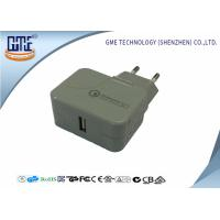 China Smart Qualcomm Quick Charge 3.0 Charger wholesale