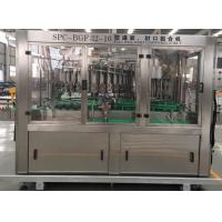 China 3 In 1 Automatic Jar Filling Machine  High Speed Bottle Filling Machinery wholesale