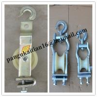 China new type Cable Block, Current Tools, Quotation Hook Sheave wholesale