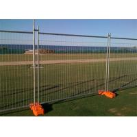 Buy cheap 2.4x 2.1 Meter Galvanized Steel Temporary Fence Panel from wholesalers