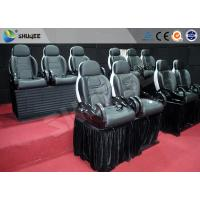 China 2 Seats Per Set 6D Movie Theater Simulator Cinema With 14 Special Effects wholesale