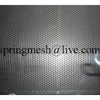 China square perforated screen wholesale