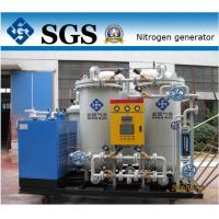 China Durable Long Life Membrane Nitrogen Generator Nitrogen Gas Generation wholesale