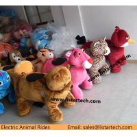 China CE Certificate Kids Animal Happy Rides Electrical Animal Rides Toys Motorbikes for Sale on sale