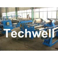 China Simple Steel / Metal Slitting Machine For Slitting 0.2 - 1.8 * 1300 Coil Into 10 Strips wholesale