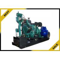 China 85hp Multi - Stage High Pressure Water Pump 460m³ Water Flow 1450rpm Engine Speed wholesale