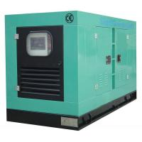 China 48KW/60kva soundproof Weifang Ricardo diesel generator set wholesale