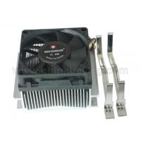 China CPU Cooler (BY-intel-7H) wholesale