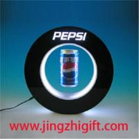 China Magnetic Floating Display wholesale