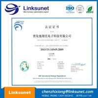 Shanghai LinkSunet E.T,LTD Certifications
