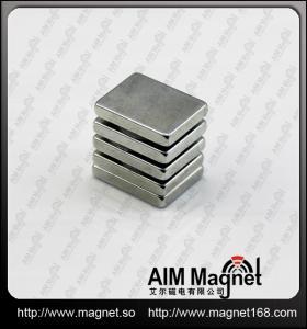 China Strong N52 sheet ndfeb magnet wholesale