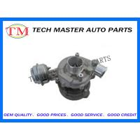 China Turbo Engine Turbocharger for Volkswagen, Seat GT1749V 701854-5004S 028145702N wholesale