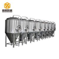China Conical Beer Fermenter Stainless Steel Food Grade 10hl With Temperature Control wholesale