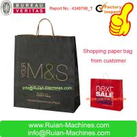 China paper bags manufacturing machines prices on sale