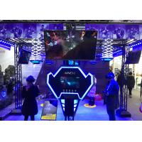 China Interactive Multiplayers Vr Standing Platform With 12 Months Warranty wholesale