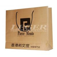 China Craft Paper Shopping Bags Garments Product , Promotion Retail Packaging Bags wholesale