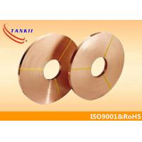 China Bright Surface Flexible Copper Strip Anti Oxidation ISO14001 wholesale