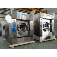 China Computer Control Industrial Washer MachineHigh Efficiency For Hotel Laundry wholesale