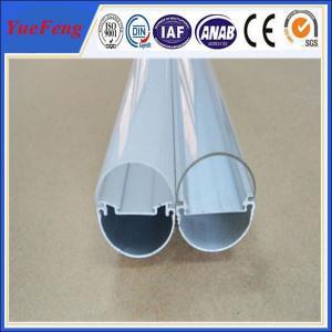 China LED plastic diffuser shell lamp for lamp holder/LED Bulb housing/aluminum LED Profile wholesale