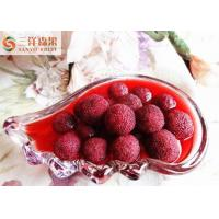 China 567g Organic Canned Fruit Canned Waxberry / Arbutus / bayberry in light syrup wholesale