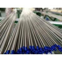 China Stainless Steel Tubes, Bright Annealed ,ASTM A213 / ASTM A269 TP304/304L TP316/316L 50.8 X 1.5 X 6000MM wholesale