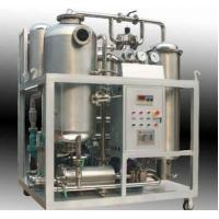 China Portable Turbine Oil Purifier Machine, Lube Oil Filtration and Dehydration Factory wholesale