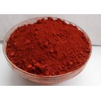 China Anti Corrosion Pigment Insulating Paint Additive Good Light Resistance For Tile Industry wholesale