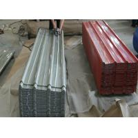 China PPGI Corrugated Steel Roofing Sheets Roof Sheets Galvanized Anti Rust Surface wholesale