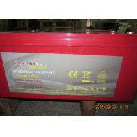 China 12 Volt Solar Lead Acid Battery 200ah Long Life For Off Grid Power wholesale