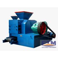 China Best Selling Dry Powder Briquette Machine on sale