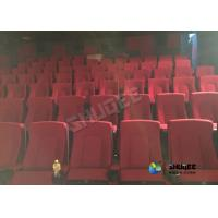 China Sound Vibration Cinema Shock Movie Theatre Chairs Comfortable Amazing Feeling wholesale