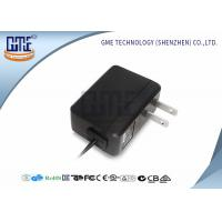 China Medical Power Adapter 5v 1a US Plug Black With UL FCC Certificated wholesale