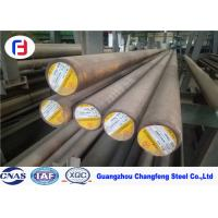 China Forged Hot Work Tool Steel Alloy Steel Plate Electro Slag Remelting Multi Shaped wholesale