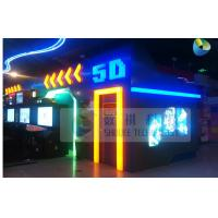 China Cinema Equipment 5D Simulator 5D Motion Cinema Motion Seat Theater Simulator wholesale