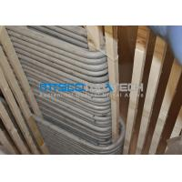 China U Bend Seamless Heat Exchanger Tube wholesale