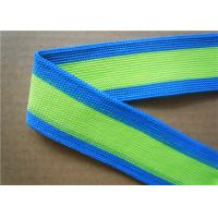 China Woven Jacquard Ribbon Trim wholesale