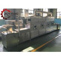 China Bean Products Microwave Drying And Sterilization Machine Water Cooling System wholesale