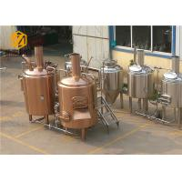 Quality 5HL SS Brewing Equipment Electric / Steam Heating 2-6 Brew / Week ISO Certified for sale