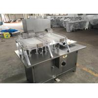 China Fast Auto Capsule Making Machine High Speed Support Softgel Encapsulating wholesale